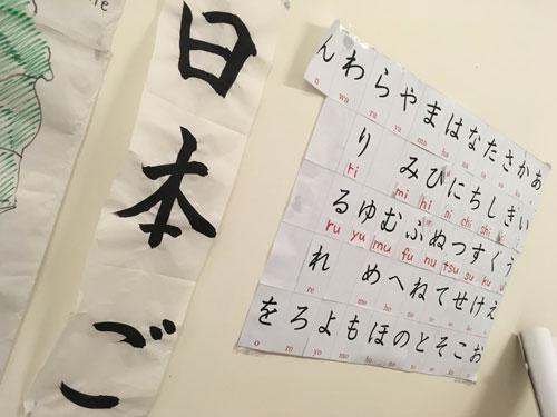 japanese course language school