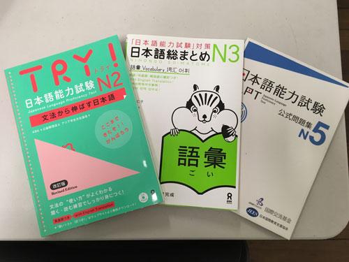 JLPT (Japanese Language Proficiency Test) | Japanese Language School