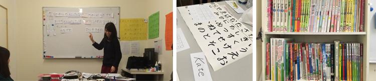 日本語教師 働き方