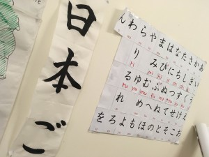 hiragana-table-with-roman