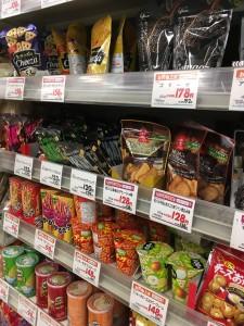 Supermarket-snacks