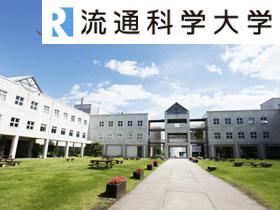 Ryutsu-Kagaku